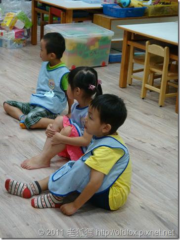 小罡聽老師說故事