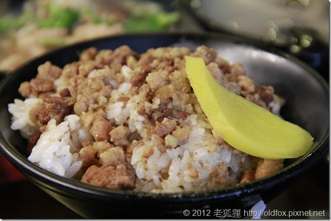龍凰號的滷肉飯
