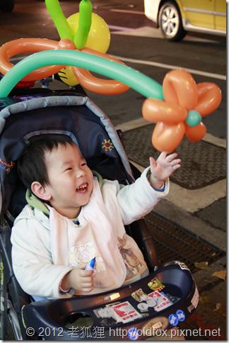 小雍和他的小花氣球