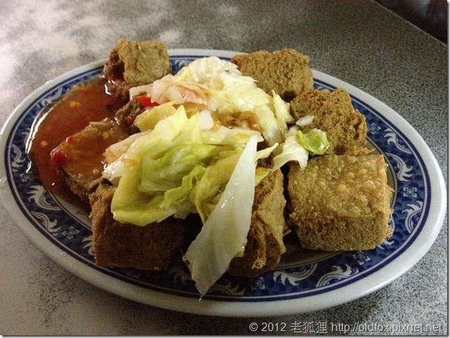 香廚的臭豆腐