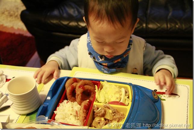兒童節大餐