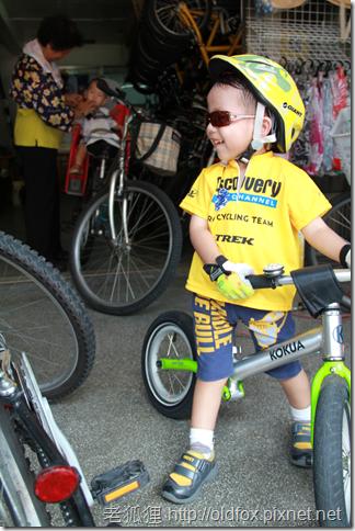 台灣牛腳踏車出租店