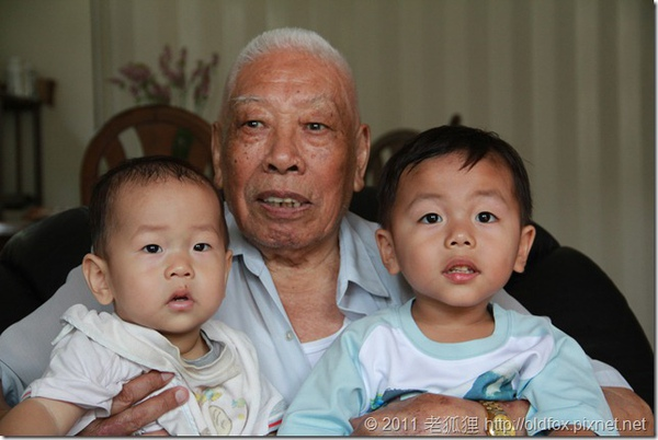 爺爺、小罡和小雍