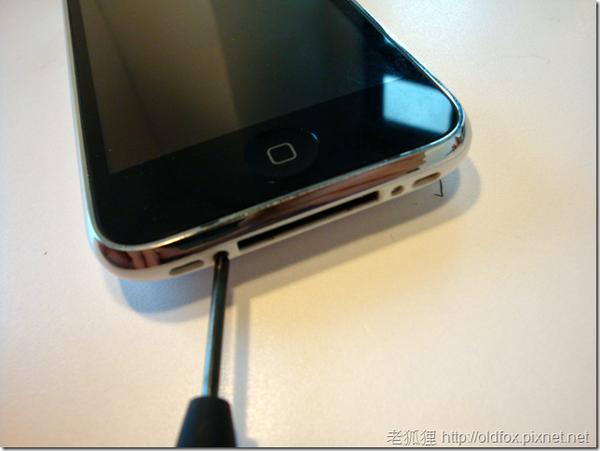 拆解iPhone3G之一