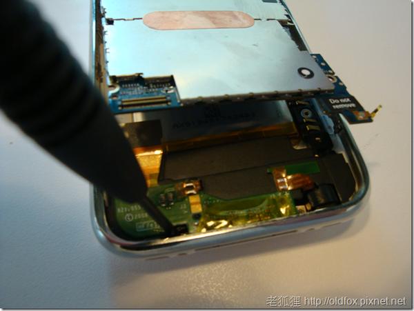 拆解iPhone3G之五