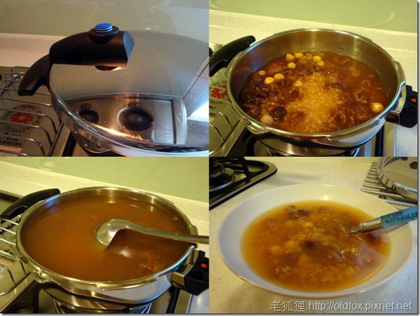 桂圓糯米粥做法之二