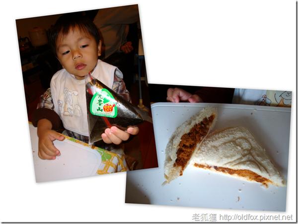 三明治與三角飯糰