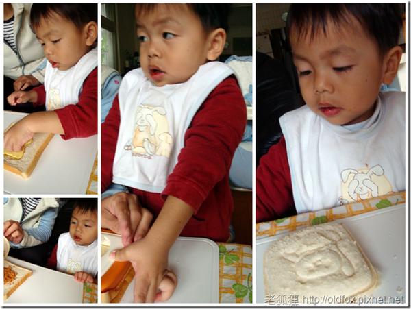 小罡做三明治