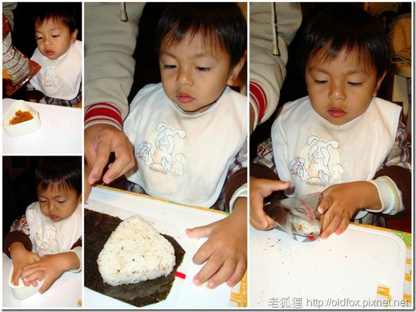 小罡做飯糰