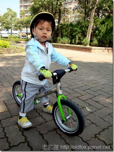 小罡和他的Push bike