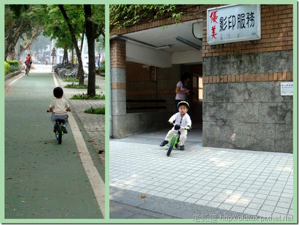 小罡騎push bike
