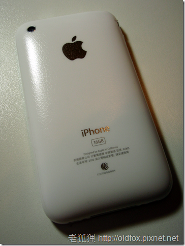 我的iPhone 3GS