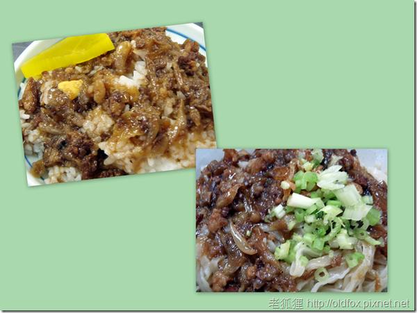 古早味的滷肉飯和乾意麵