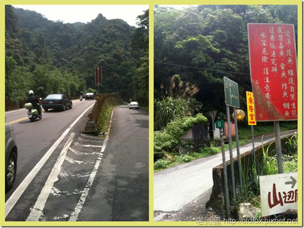 往玉桂嶺的岔路