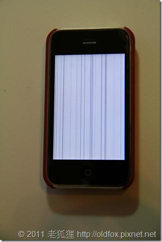 出現條紋的手機螢幕