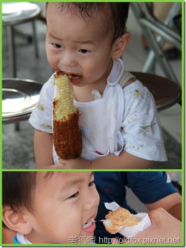 烤玉米和白糖粿