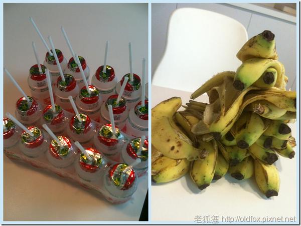 二十瓶養樂多與二十一條香蕉