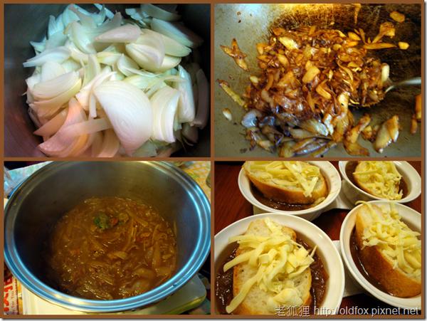 法式洋蔥湯製作過程