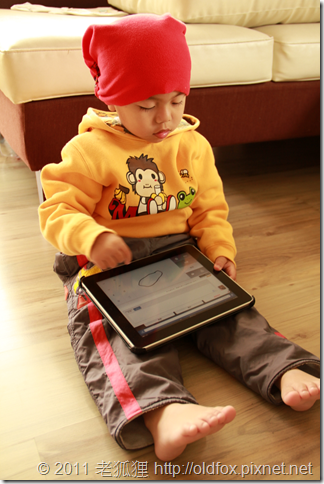小罡玩iPad