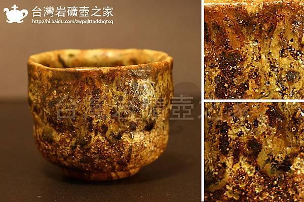 岩礦壺之父古川子老師2014端午新作-岩礦彩釉杯F4