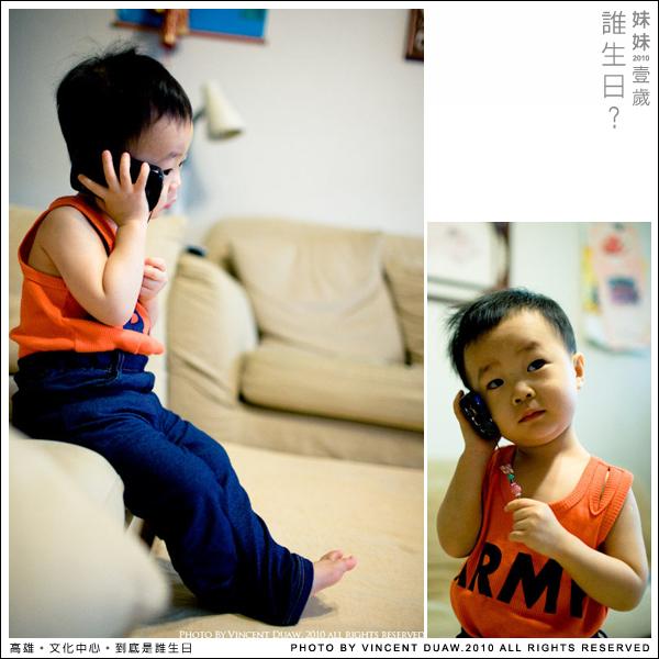 3f_20101104.jpg