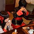28 (2013年4月6日無為草堂為龍)