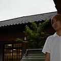 14 (夏目友人帳)