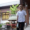 18 (夏目友人帳)