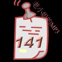 141.jpg