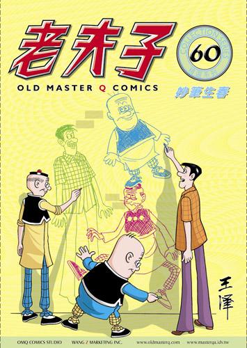 60a.jpg