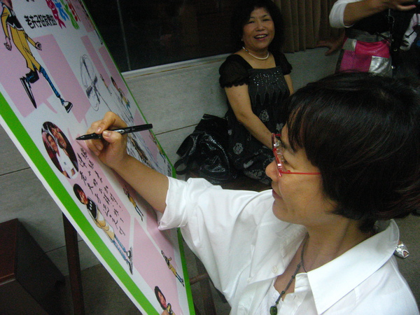 20091107秀堂香港采風新書發表 003.jpg