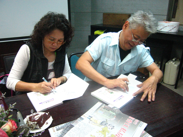 20091107秀堂香港采風新書發表 013.jpg