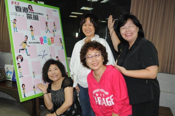 20091107秀堂香港采風新書發表 135.jpg