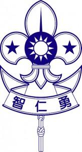 中華民國童軍