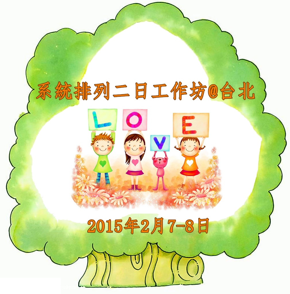 2015020708-2