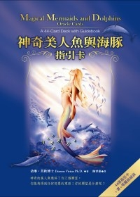 mermaids & dolphiins