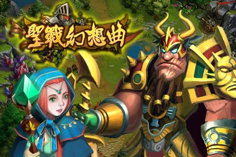 play商店_聖戰幻想曲_480x320_05