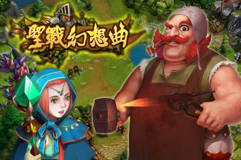play商店_聖戰幻想曲_480x320_05-1
