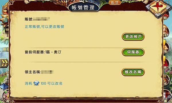 Screenshot_2013-04-25-15-17-57