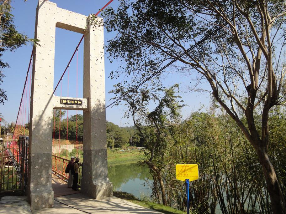 細苗埔吊橋