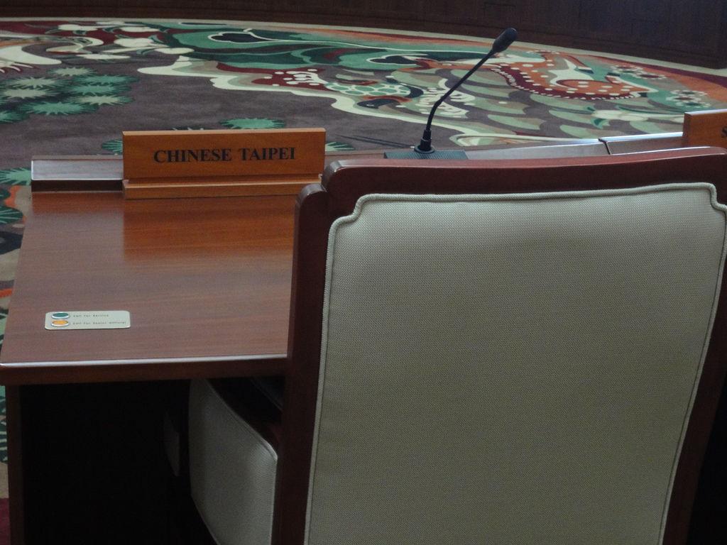 台灣代表座位