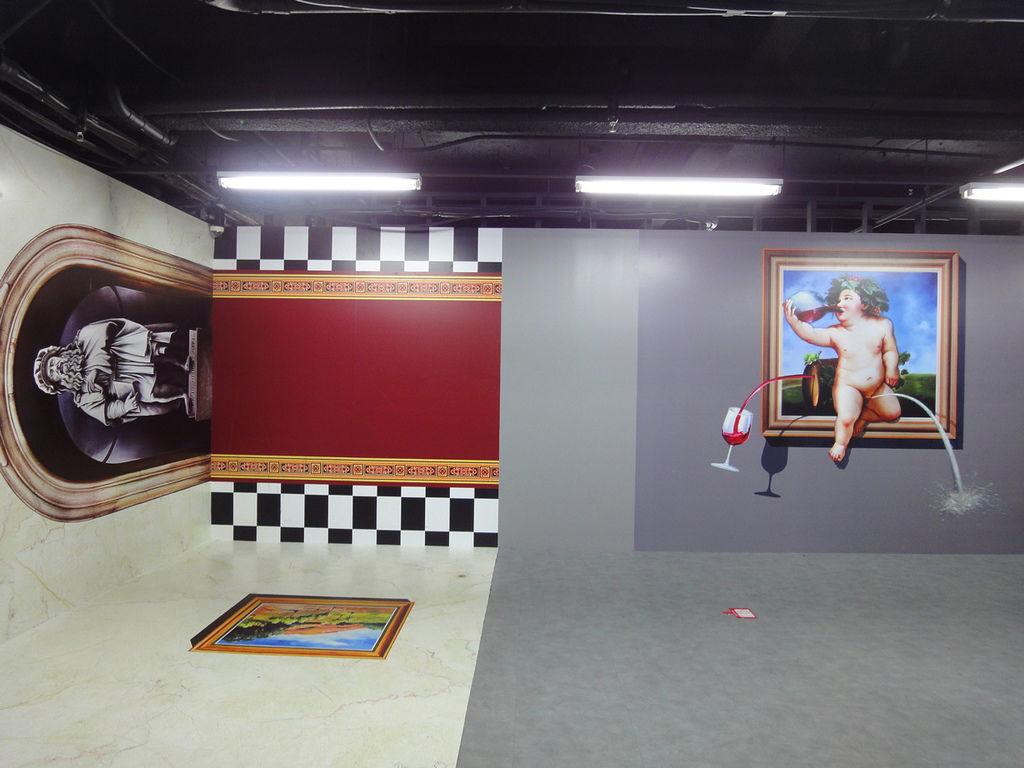 Trick eye特麗愛3D美術館