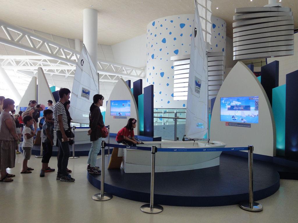 海洋體驗館