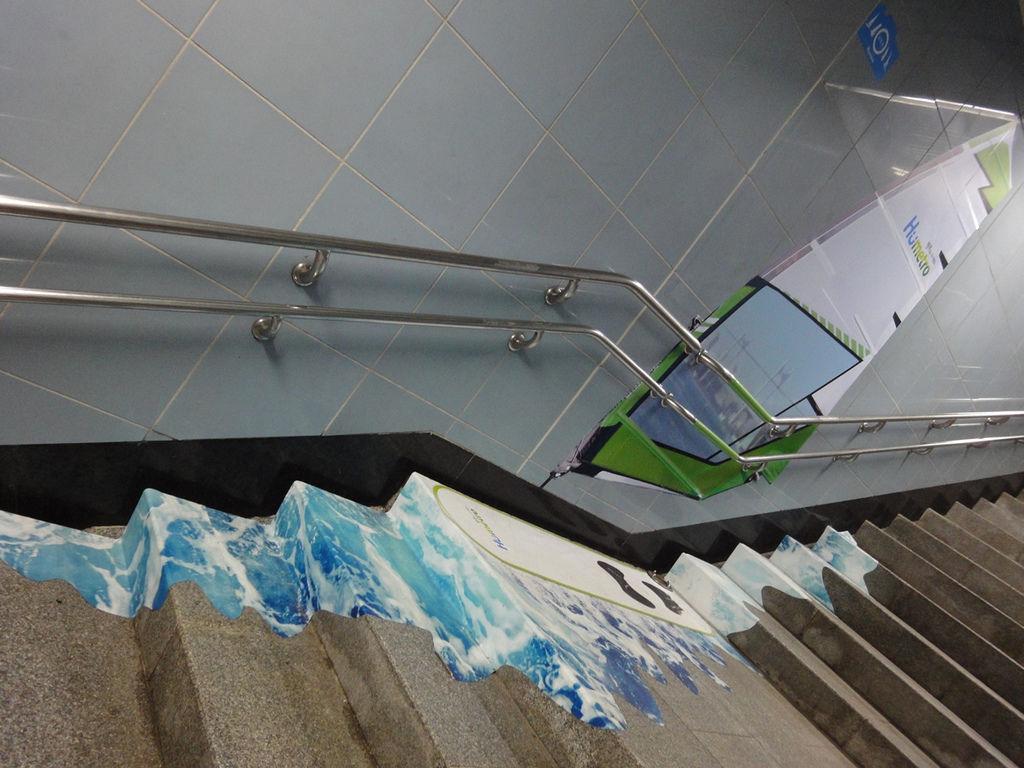 廣安地鐵站