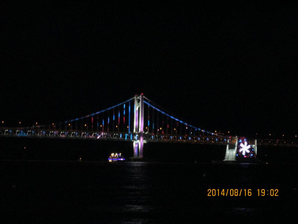廣安大橋海光美術館
