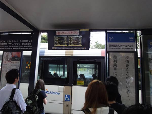 西鐵巴士候車站
