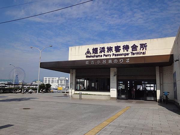 姪濱渡船場