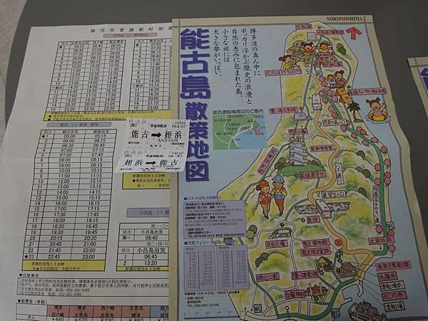 能古島地圖