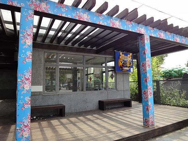 竹東遊客中心