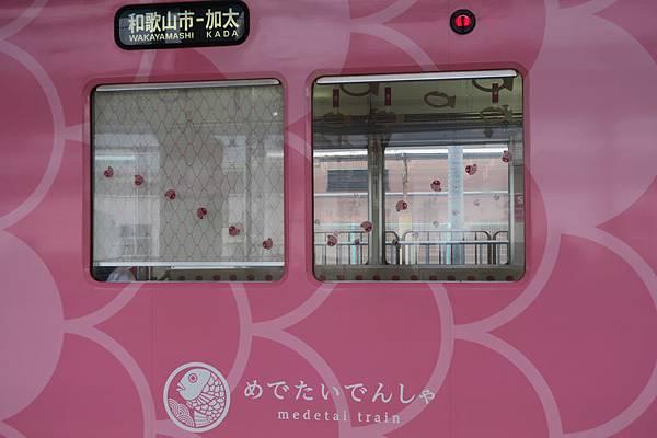加太さかな線觀光列車